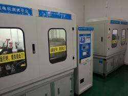 同步电机测试平台
